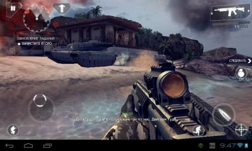 Скачать Игру Стрелялки На Андроид Телефон Бесплатно - фото 2